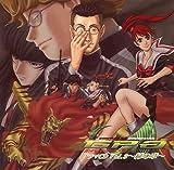 PS2ゲーム「ガンパレード・オーケストラ」ドラマCD Vol.3 緑の章