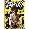 SIDOOH ―士道― 2 (ヤングジャンプコミックス)