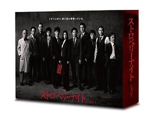 Strawberry Night Season 1 Blu-ray Box
