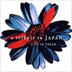 LIFE IN TOKYO-a tribute  to  Japan