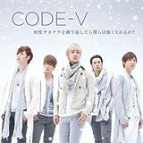 14ヶ月-CODE-V