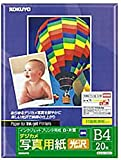 KOKUYO インクジェットプリンタ用紙(デジカメ写真用紙)(光沢) B4 20枚 KJ-G1500N