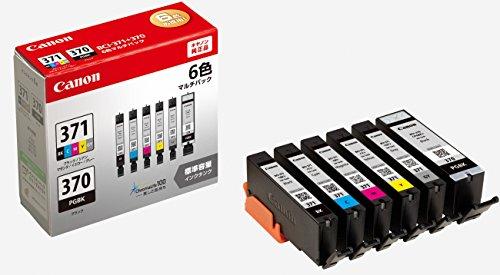 Canon 純正 インクカートリッジ BCI-371(BK/C/M/Y/GY)+370 6色マルチパック BCI-371+370/6MP