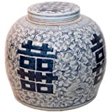 """11.5"""" H. Blue and White Oriental Ginger Jar with Lid Makes an Outstanding Statement in Any Room - Oriental Furnishings - Quality Asian Furniture Since 1984"""