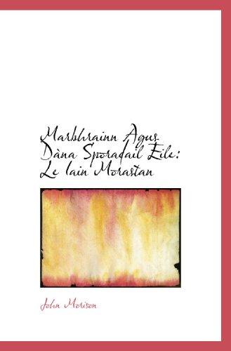 Marbhrainn Agus Dàna Sporadail Eile: Le Iain Morastan