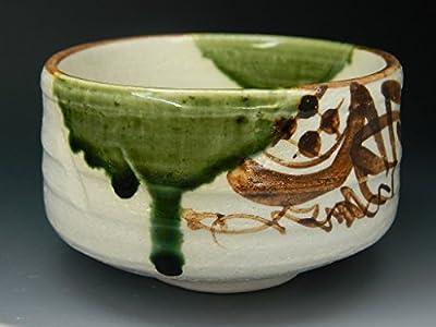 日本製 織部焼 抹茶碗 国産美濃焼 抹茶茶碗