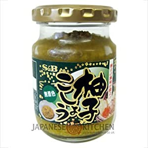 Green Yuzu Kosho 2.82 Oz (Pack of 3)