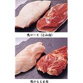 本格豪華1kg鴨肉フレッシュセットロースフレッシュ1kg,ももフレッシュ1kg