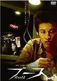 ブース/booth [DVD]