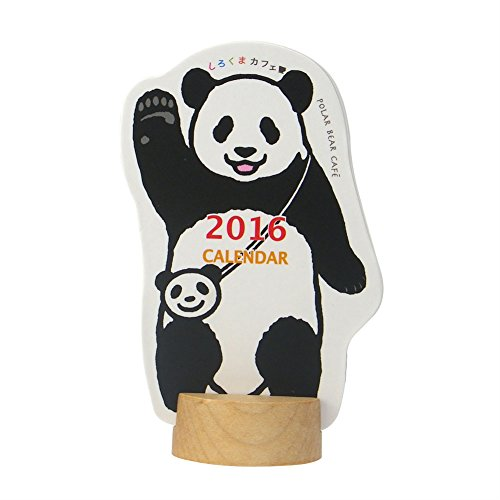 学研ステイフル しろくまカフェ デスクミニ 2016年 カレンダー 卓上 パンダ AM08052