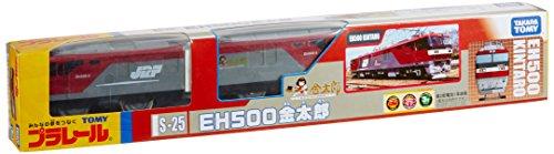 プラレール S-25 EH500 金太郎