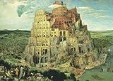 究極パズルの達人 3000ピース バベルの塔 21-503