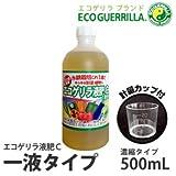 水耕栽培用液体肥料・エコゲリラ液肥C(一液タイプ)500mL