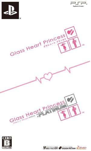 【ゲーム 買取】Glass Heart Princess ツインパック