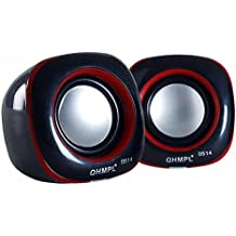 Quantum QHM602 USB Audio Speaker/Mini Speakers - (COLOR MAY VARY- BLACK AND RED) - B06XBN3N1C