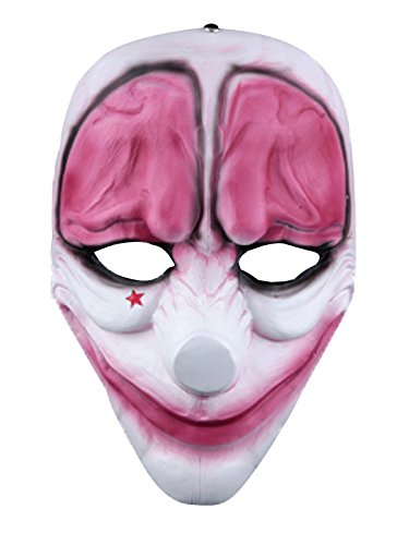[Spring fever Masquerade Party New Design Halloween Cosplay Mask Red Brain One Size] (Hot Dog On A Stick Costumes)