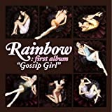 Rainbow 1st Mini Album - Gossip Girl(韓国盤)
