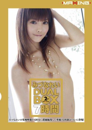 みづなれい DUAL BOX 7時間 マキシング [DVD]