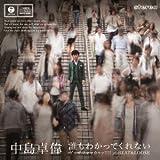 ゲッザファッカゥッ!!!!/誰もわかってくれない/BEAT&LOOSE(初回生産限定盤B)(DVD付)