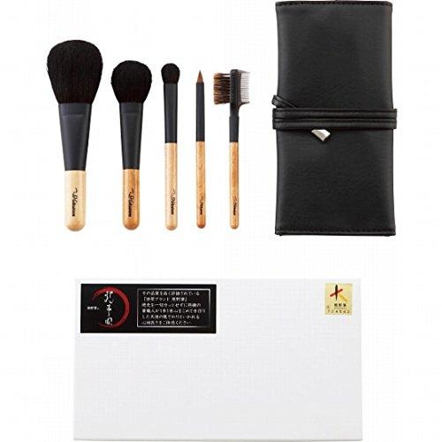 熊野化粧筆桜軸5本セット メイク雑貨