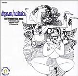 《インド》瞑想~南インドの古歌