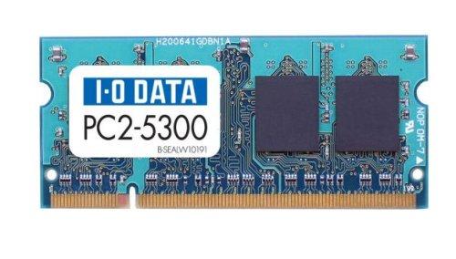 I-O DATA PC2-5300