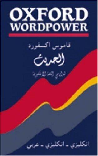 Annabessonova — Oxford dictionary english to urdu pdf