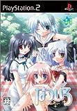 echange, troc Natsuiro: Hoshikuzu no Memory [Limited Edition][Import Japonais]