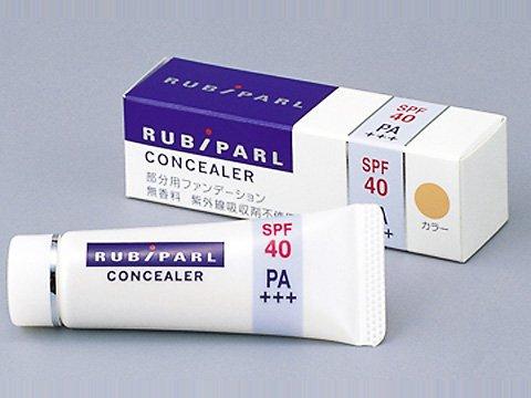 ルビパール コンシーラー 15g 配送方法をゆうメール選択で送料80円