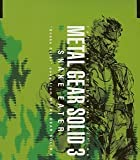 Snake Eater: Song from Metal Gear Solid V.3 Cynthia Harrell