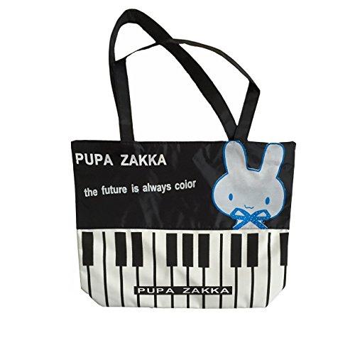 [해외]토끼 음악 핸드백 어깨 가방 토트 쇼핑 가방 선물과 Crosstree 450D 방수 옥스포드 소재가 피아노 키 (토끼 블루)/Crosstree 450D Waterproof Oxford Material Piano Key