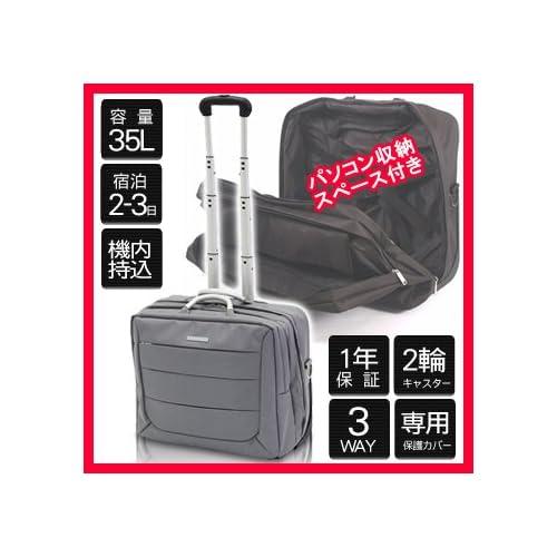ソフト キャリーケース グレー 容量35L EARTH BANGER M1 スーツケース 阪和 EBC-04-GY