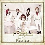 Restless(初回限定盤A)(DVD付)