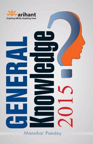 General Knowledge 2015 Image