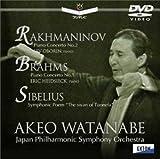 ラフマニノフ : ピアノ協奏曲第2番 [DVD]