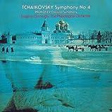 チャイコフスキー:交響曲第4番&プロコフィエフ古典交響曲