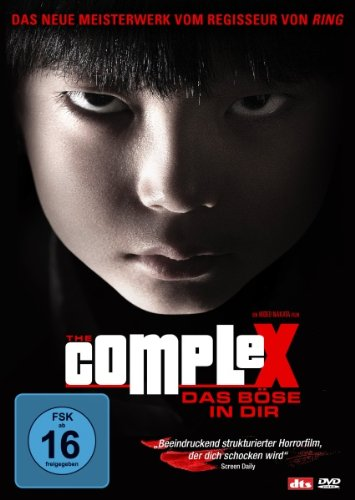 The Complex - Das Böse in dir, DVD
