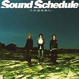 ことばさがし-Sound Schedule
