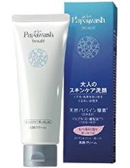 日亚: 日本 人气14款洁面商品(洁面皂、洁面奶、洁面液等)彻底比较!