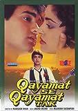 Qayamat Se Qayamat Tak [DVD] [1988] - Mansoor Khan