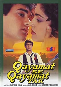 Qayamat Se Qayamat Tak [DVD] [1988]
