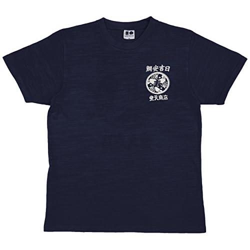 (ブーテンショウテン)BUDEN SHOTEN 豊天商店 鯛安吉日半袖Tシャツ BU1152023  94藍 LL