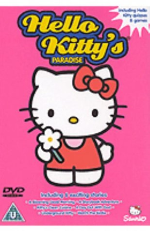 Hello Kitty (Gift Pack) [DVD]