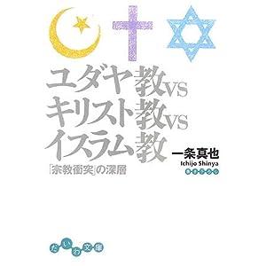 イスラーム教 - JapaneseClass.jp