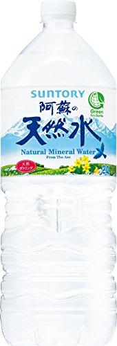 サントリー 天然水(阿蘇) 2L×6本