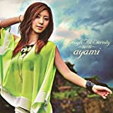 Through All Eternity ~縁の絆~[DVD付]