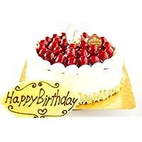 最高級洋菓子 フランスの銘菓シュス木いちごレアチーズケーキ 15cm &誕生日プレートセット(本州送料340円)
