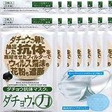 クロシード ダチョウ抗体マスク レギュラー3枚入x20個 (4562239778076)