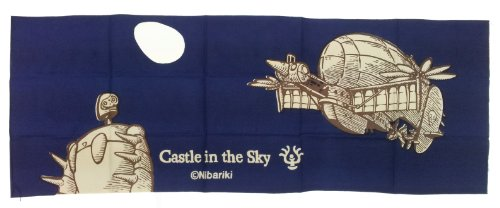 Castle in the sky sky this hand dyed towel tiger moth
