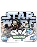 Star Wars Galactic Heroes Sergeant Bric - Clone Trooper Echo